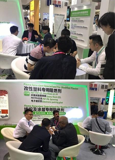 2017Chinaplas20523