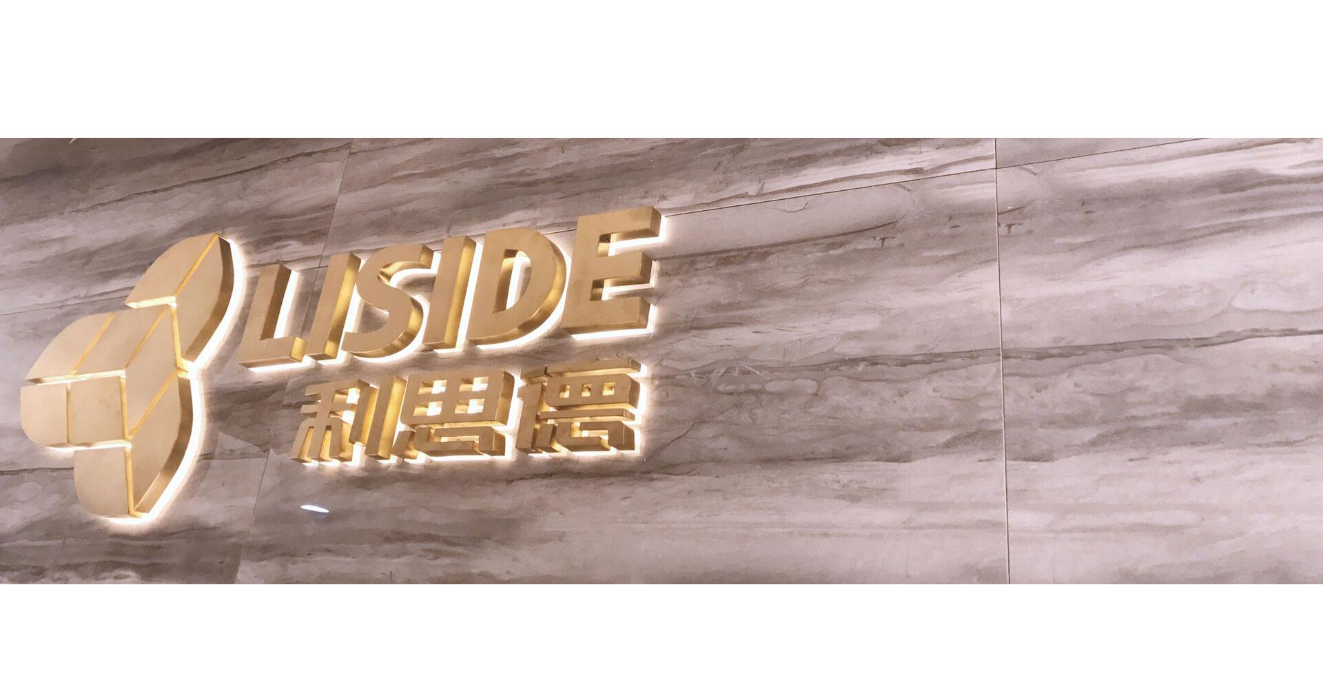 阻燃剂,氯醚树脂——江苏利思德新材料有限公司