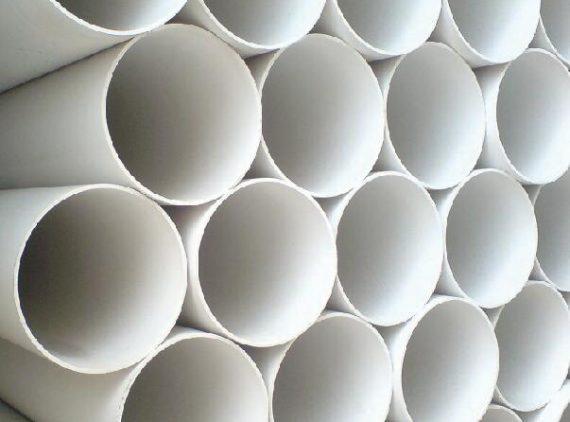 PVC高效阻燃剂